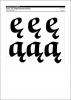 1_font---itc-zapf-chancery-b-copy.jpg